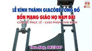 Lễ Kính Thánh Giacôbê Tông Đồ - Bổn Mạng Giáo Họ nam Đài, 30/7/2017
