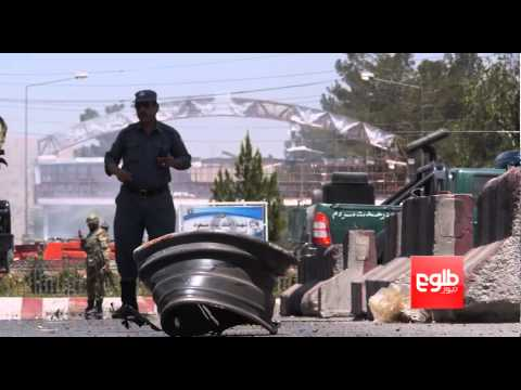 KABUL SUICIDE CAR BOMB BLAST NEAR AIRPORT