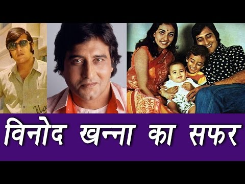 Vinod Khanna's life journey from actor, saint to politician | FilmiBeat