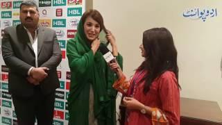 Popular Videos - Reham Khan
