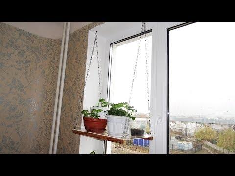Вопрос: Какие отзывы на подвесные карманы для растений?