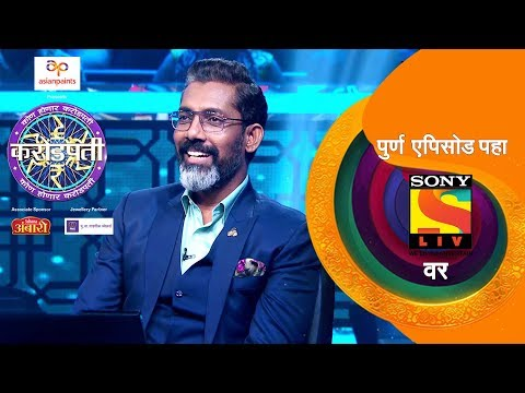 Why it matters so much that Nagraj Manjule is hosting the Marathi
