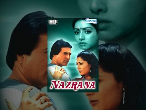 Nazrana (HD) - Hindi Full Movie - Rajesh Khanna - Smita Patil - Sridevi - 80's Hits