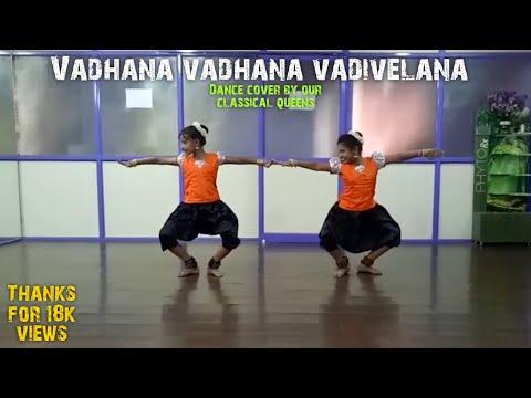 Vathana Vathana Vadivelan Dance Video Song   Thaarai Thappattai   Dual Performance