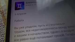 Не срабатывает сенсор Nokia Lumia 1520(Не срабатывает сенсор Nokia Lumia 1520. Дефект переменный. Особо это неудобно при ответе на телефонный вызов. После..., 2015-04-06T08:54:26.000Z)