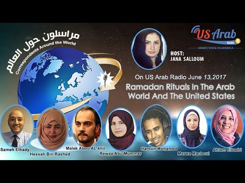Correspondents: Ramadan Rituals In The Arab World And The Un