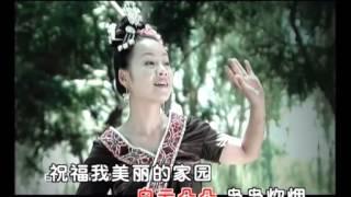 AYouDuo 阿幼朵 - Vol. 2 Zui Miao Xiang 醉苗乡 - Track 7: Gan Quan 甘泉