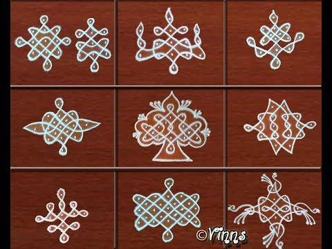 Small and Simple 5 Dots Sikku Kolam || Chinna Mellika Muggulu || Small Rangolis
