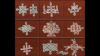 Small and Simple 5 Dots Sikku Kolam || Chinna Mellika Muggulu || Small Rangolis