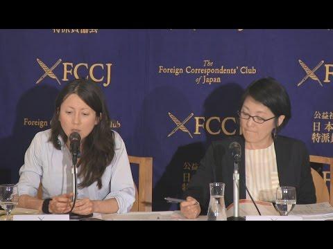 Hana Heineken & Yuki Sakamoto: Tokyo's Sustainable Olympics?