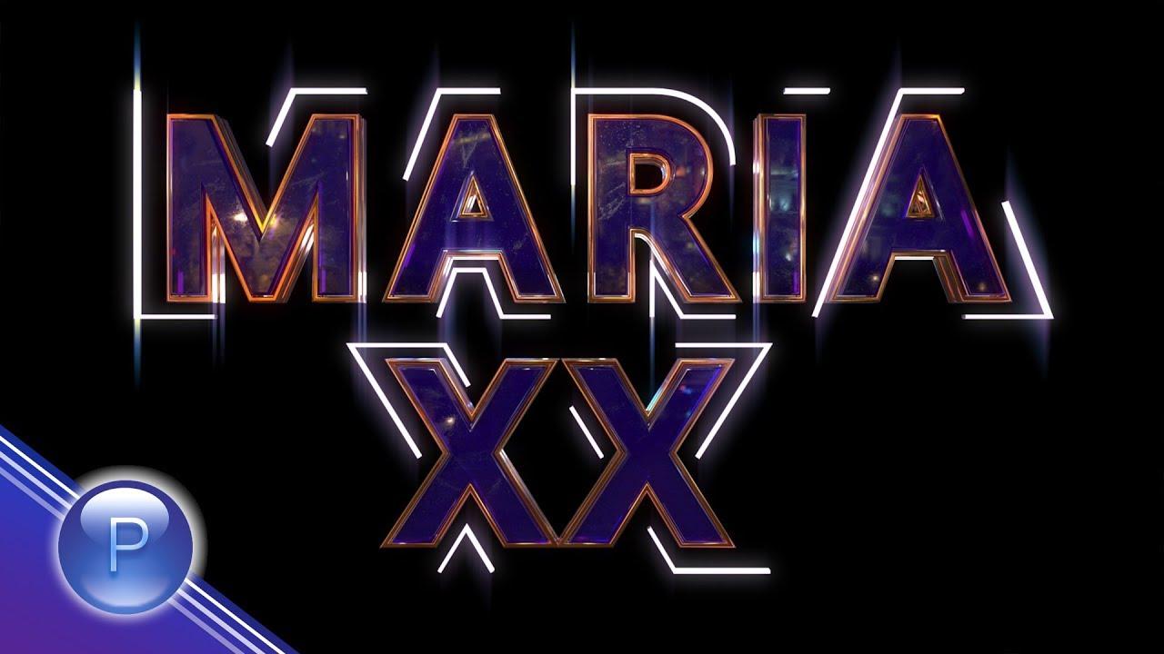 MARIA - MARIA XX MIX / Мария - Мария ХХ микс, 2020