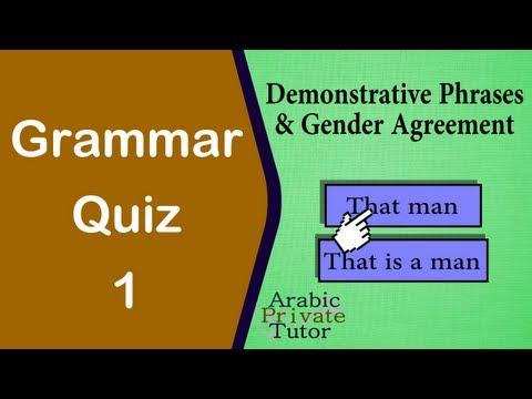 Interactive Arabic Game Quiz 1 - Arabic Private Tutor