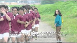 2013年8月16日~ 女優の永作博美さんが「♪はじめてのアコム」のメロディ...