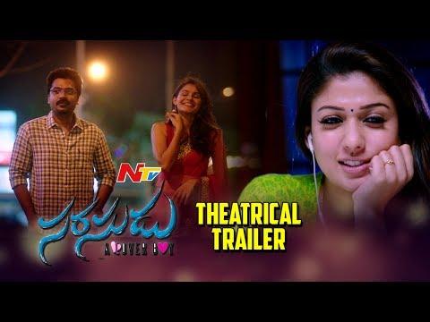 Saraahsudu Theatrical Trailer || Simbu ||...