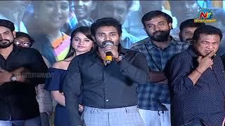 Hero Kriishna Speech @ Krishna Rao Super Market Pre Release Event | NTV Entertainment
