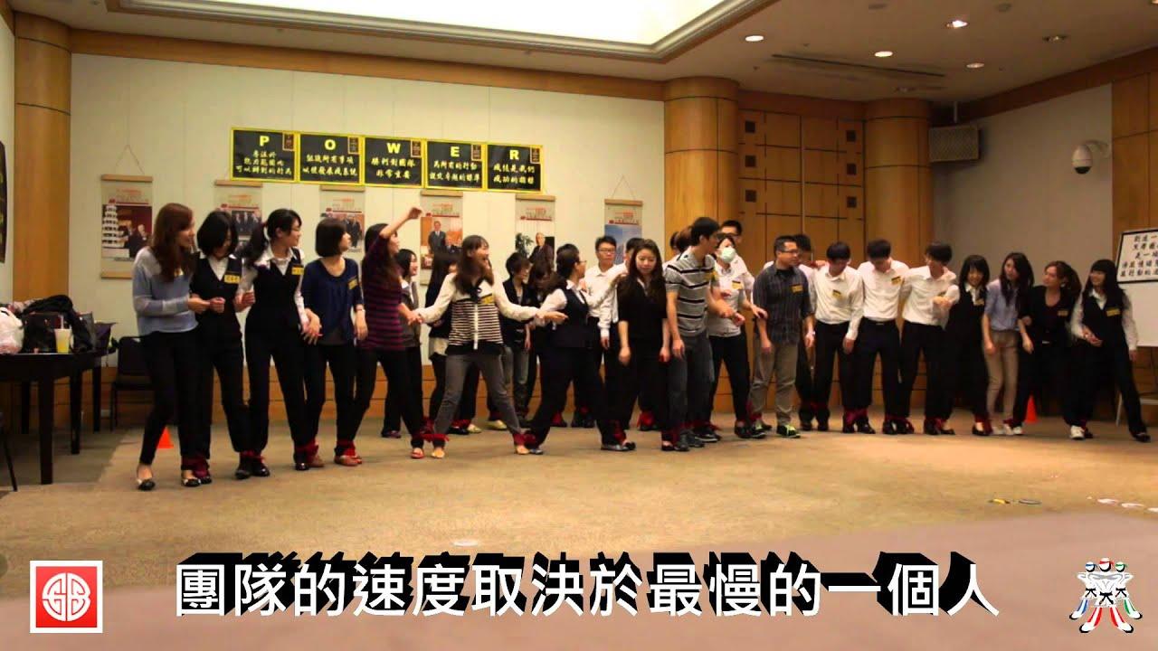 上海商銀理專培訓 - YouTube