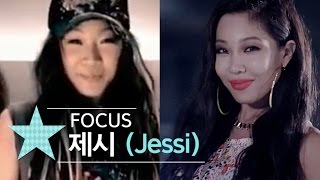 [Focus] 힙합걸 제시(Jessi), 이렇게 '쎈언니'됐다! (UNNIES, 언니쓰) [통통영상]