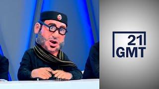 غضب وانتقادات حادة لبرنامج جزائري سخر من العاهل المغربي