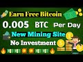 Earn Free 0.005 Bitcoin Daily with proof || New Bitcoin mining site 100℅ paying site in [Hindi]