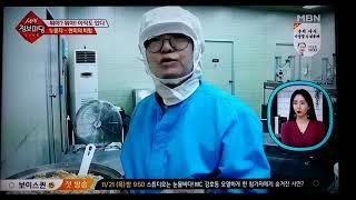 생생 현미누룽지  칩을 생산하는 아이두비를 소개한 MB…