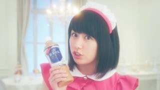 「紅茶花伝 ロイヤルミルクティー」×ももクロ キャンペーン 「いま、や...