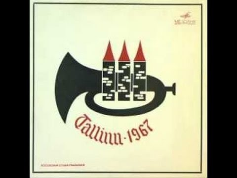 Tallinn Jazz Festival 1967 (FULL ALBUM, Vol. 2)