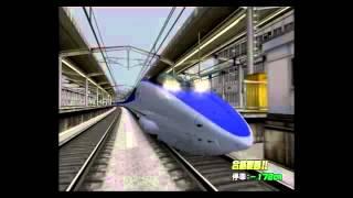 電車でGO!新幹線wii版 山陽新幹線上り のぞみ2号 博多→新大阪①