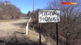 Տավուշի մարզի Հովք գյուղի բնակիչներին խոշորացումը ոչինչ չի տվել