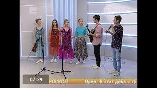 В Красноярске стартовал прием заявок на музыкальный фестиваль «Новые имена»