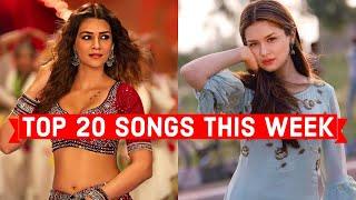 Top 20 Songs This Week Hindi/Punjabi 2021 (July 18) | Latest Bollywood Songs 2021