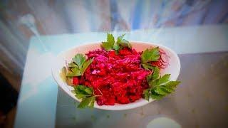 Вкусный и сытный салат из свеклы!!!