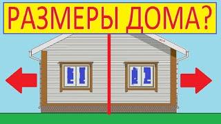 видео Выбираем нужный тип фундамента для дома