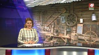 Домашний музей Большой Нежков Белыничский район  [БЕЛАРУСЬ 4| Могилев]