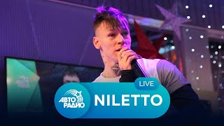 Живой Концерт NILETTO на Авторадио (2020)