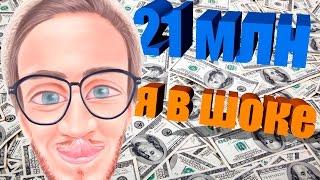 Сколько зарабатывает EeOneGuy? и как нам платит  YouTube?