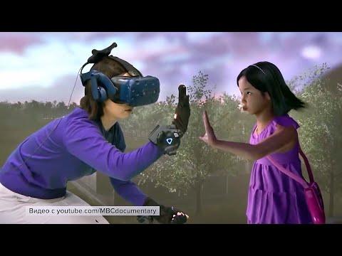 Виртуальная реальность дала возможность матери побыть с дочкой, которой не стало три года назад.