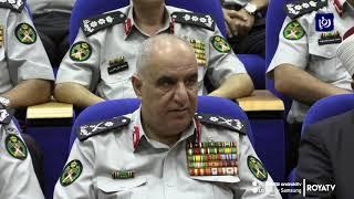 الدفاع المدني يحتفل بذكرى الهجرة النبوية الشريفة - (2-9-2019)