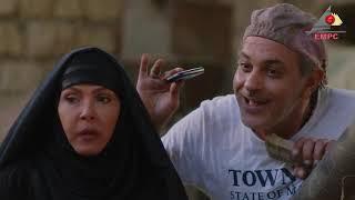 مسلسل البيت الكبير الجزء الثاني الحلقة 27- Al-Beet Al-Kebeer