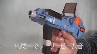 1992年放送のスーパーロボットアニメ「超電動ロボ 鉄人28号FX」より、 鉄人28号FXのリモコン「グリッドランサー(当時定価4,...