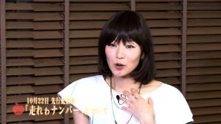 椎名林檎 New Album 『日出処』 2014年11月5日発売 初回限定盤 Blu-ray ...