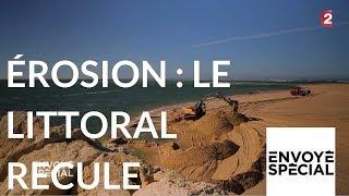 Envoyé spécial. Littoral, contre vents et marées - 7 sept. 2017 (France 2)