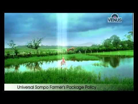 Universal Sompo Insurance