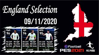 Селекция игроков сборной Англии England Selection Team 09 11 2020 PES mobile 2021