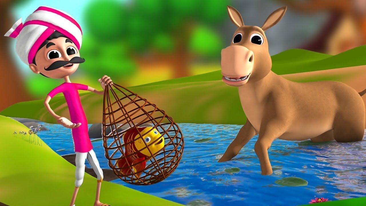 गधा और मछुआरा – The Donkey and Fisherman | Hindi Moral Short Stories