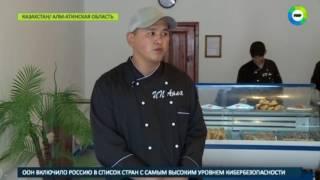 Бизнес за решеткой: заключенные открыли производство в колонии - МИР24