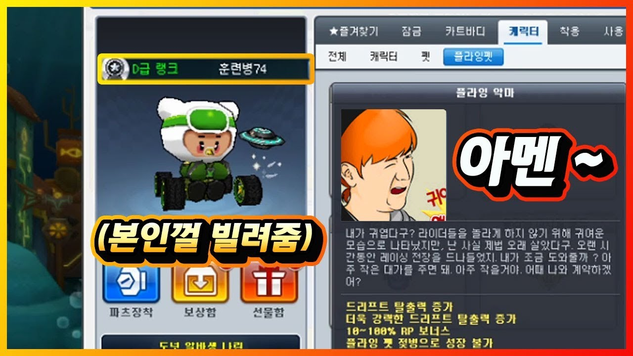 Download 형천지에 빠졌습니다.. 형독의 상상초월 포교방법 (feat.항제)