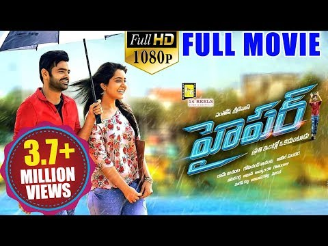Hyper ( హైపర్ ) Latest Telugu Full Movie || Ram Pothineni, Raashi Khanna ||2016 Telugu Movies