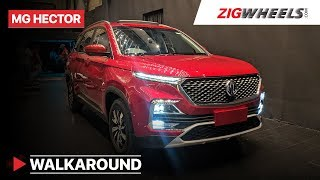 MG Hector India Unveil | Launch, Specs, Features, Interior, Expected Price & More | ZigWheels.com