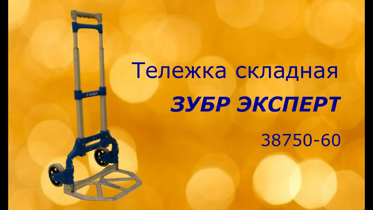 На наши тележки можно установить пневматические, литые или пенополиуретановые колеса, что позволяет вам подобрать тележку двухколесную.