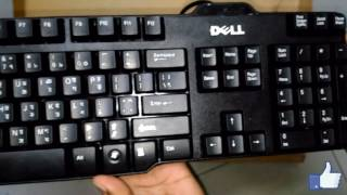 Dell 8115 Keyboard and Mouse Combo - Black